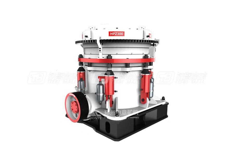 中意HPZ300多缸液压圆锥破碎机
