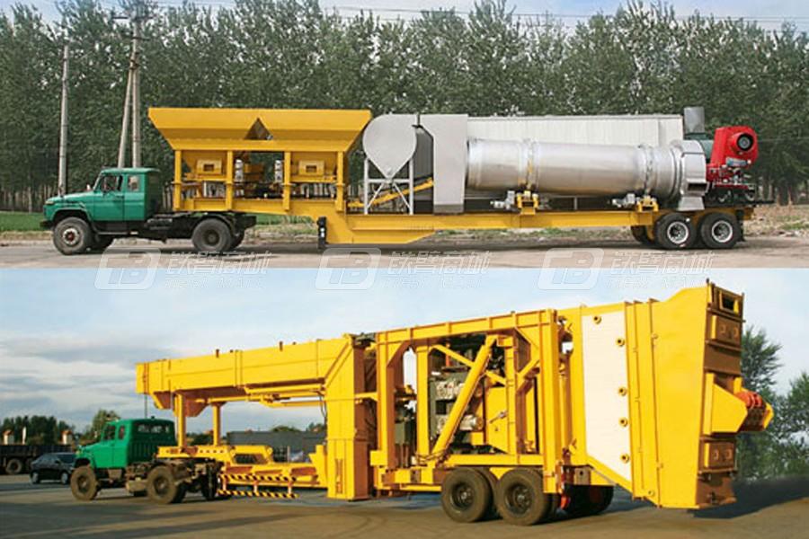北京加隆强制移动式沥青混合料搅拌设备
