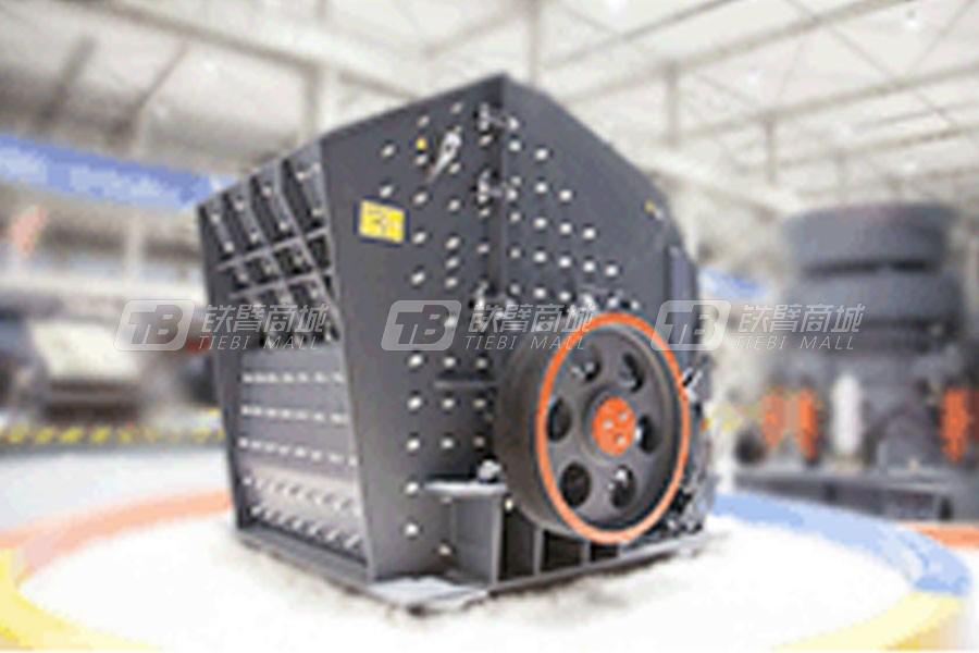 上海西芝PFW系列反击式破碎机