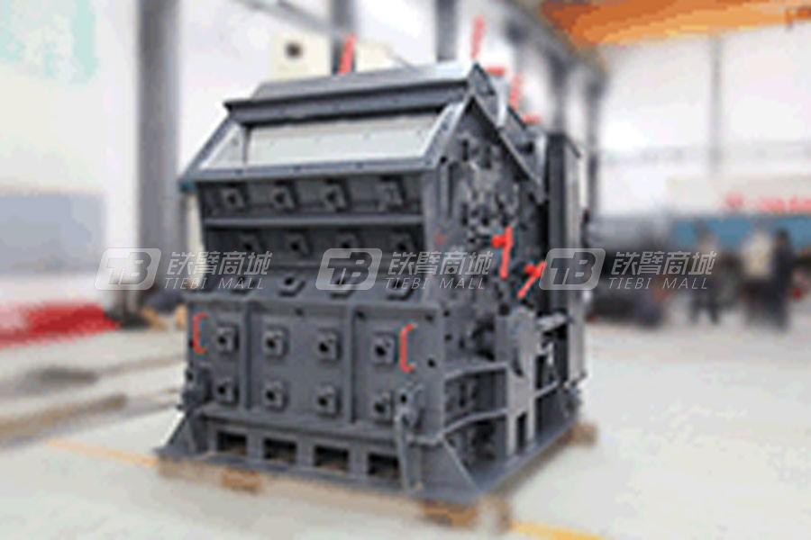 上海西芝PF系列反击式破碎机