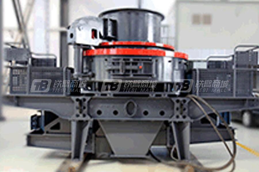 上海西芝B系列深腔立式冲击破碎机