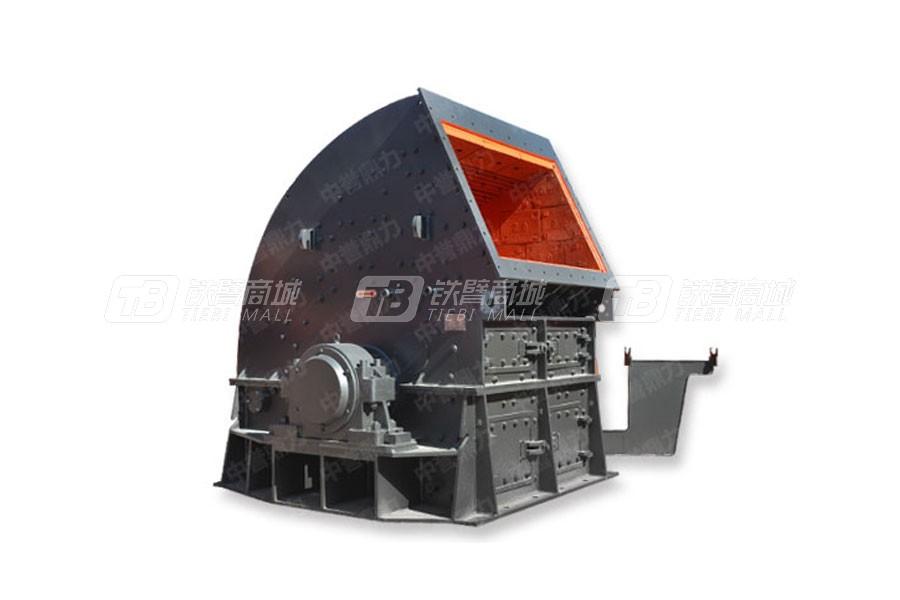 中誉鼎力DLPCZ系列重型锤式破碎机
