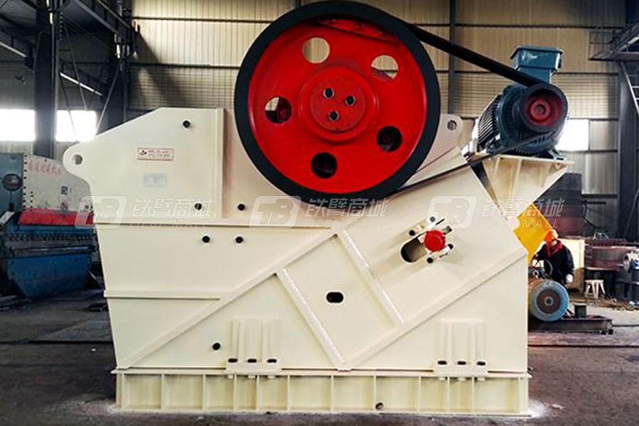 山卓重工VESZ系列欧版颚式破碎机