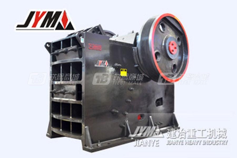 上海建冶PE系列颚式破碎机
