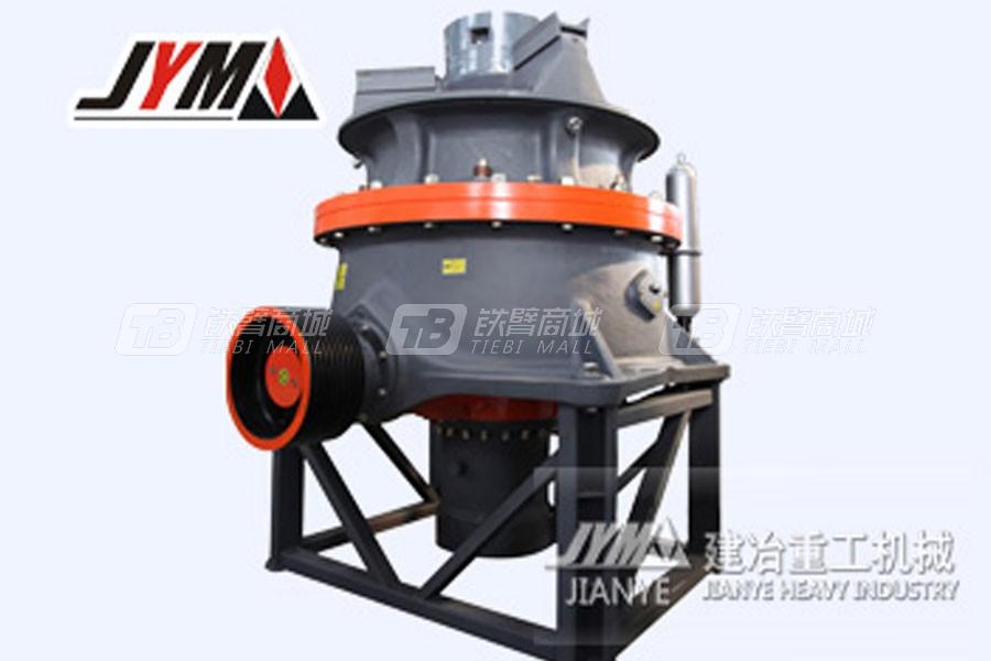 上海建冶HST系列单缸液压圆锥破碎机