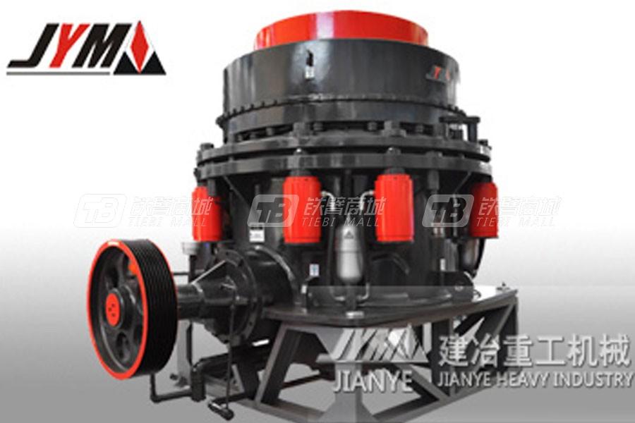 上海建冶液压圆锥破碎机