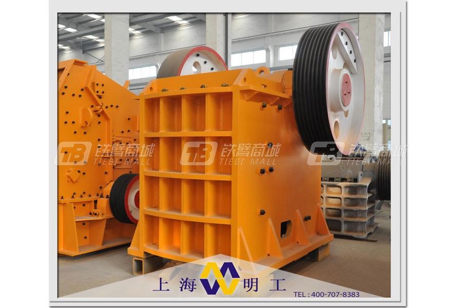 上海明工PE系列鄂式破碎机