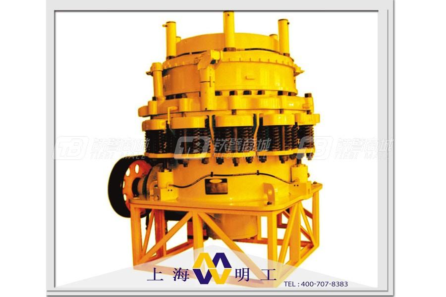 上海明工PY系列弹簧圆锥破碎机