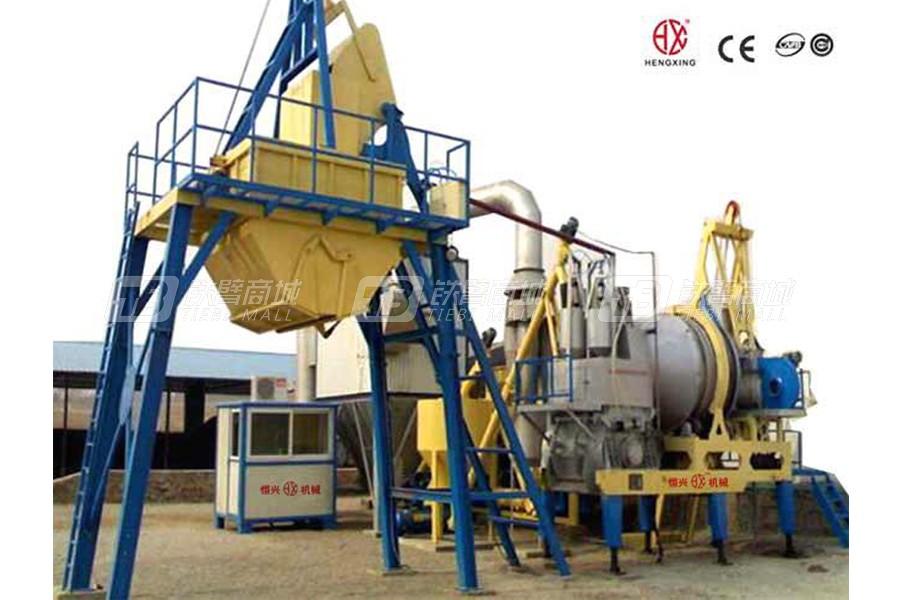 恒兴机械YQLB-40移动强制式沥青混凝土搅拌设备