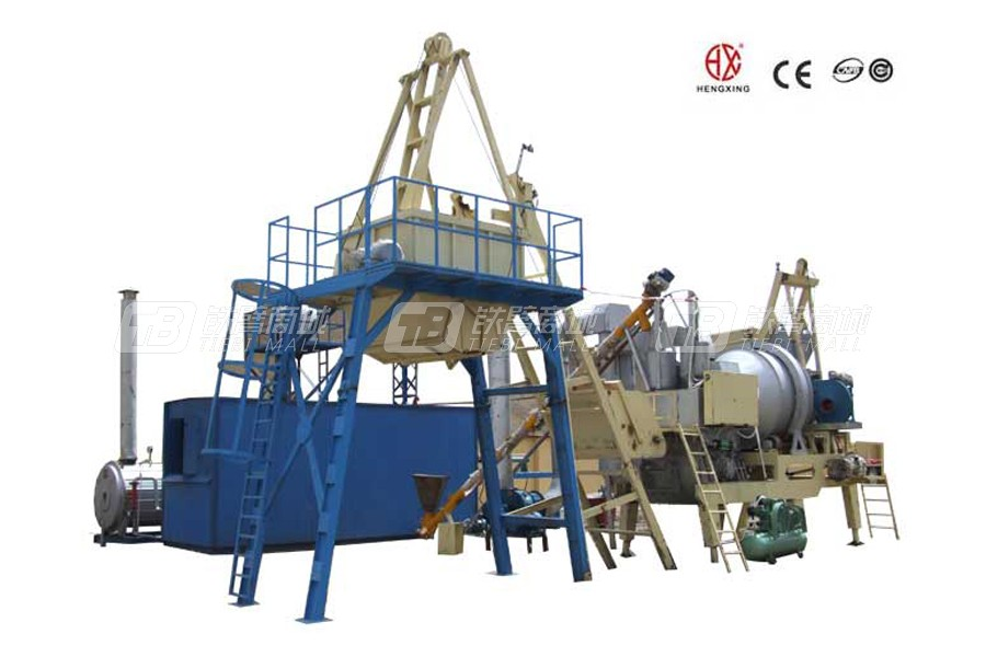 恒兴机械QLB-600模块强制式沥青混凝土搅拌设备