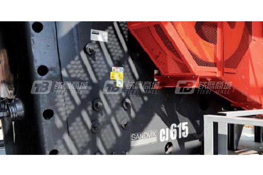 山特维克CJ系列固定式颚式破碎机