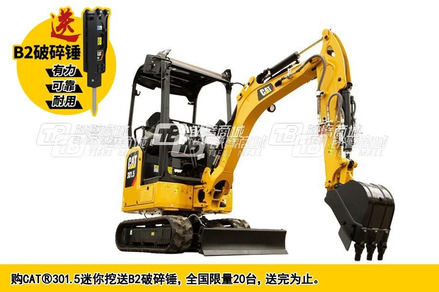 卡特彼勒新一代CAT301.5迷你型挖掘机