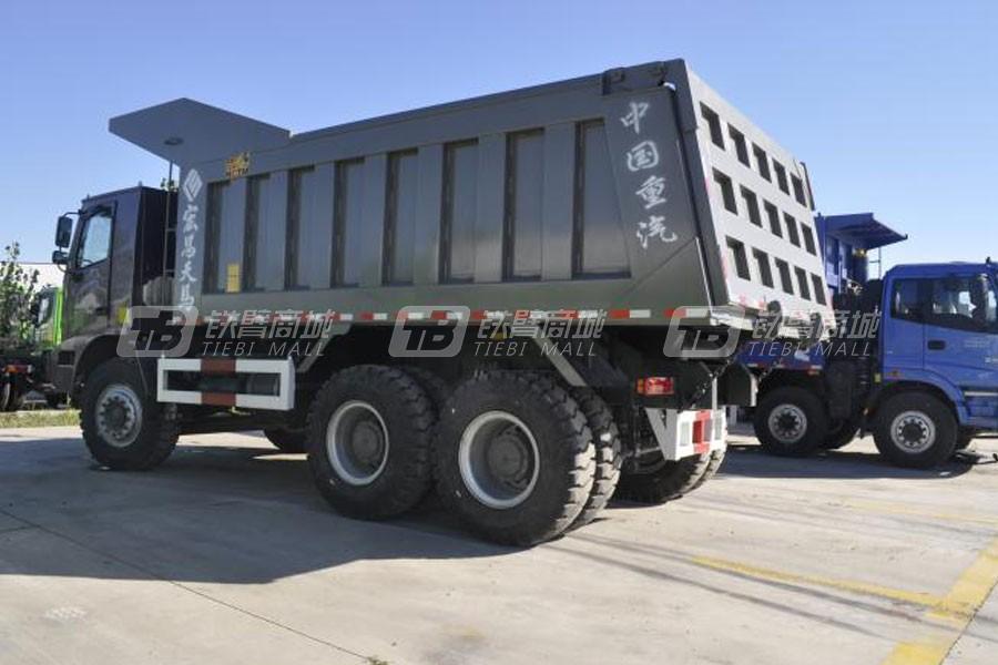 宏昌天马H770-6常规矿用运霸