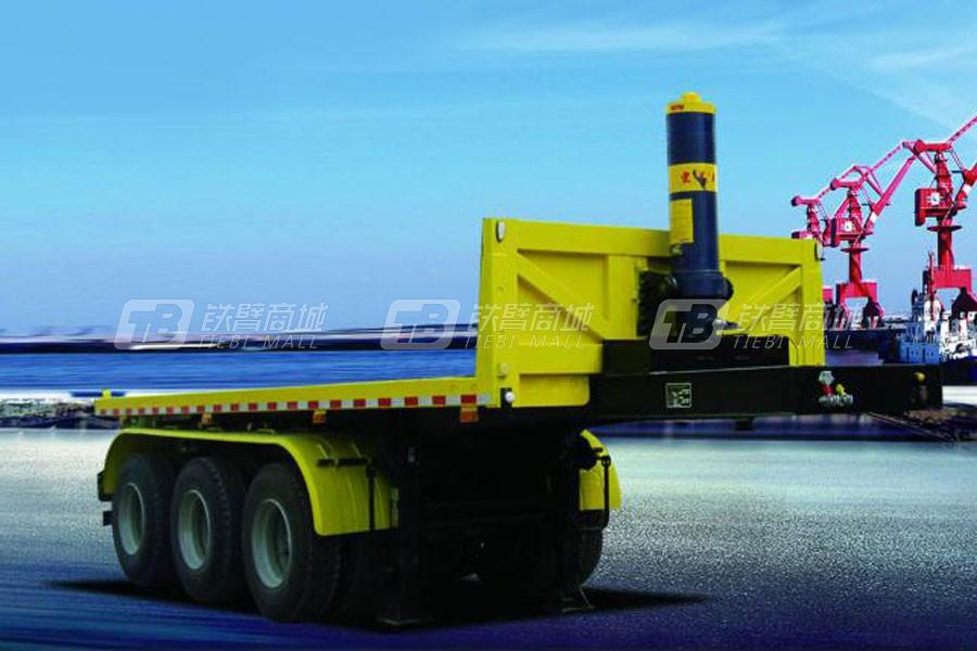 宏昌天马平板半挂自卸车刚性自卸卡车