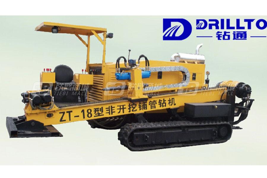 深圳钻通ZT-18水平定向钻