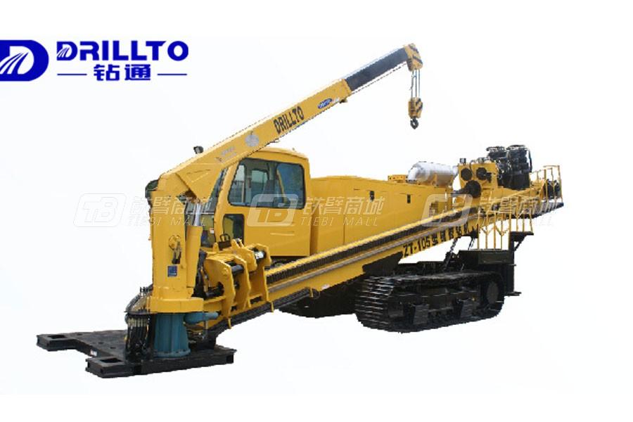 深圳钻通ZT-80/105水平定向钻