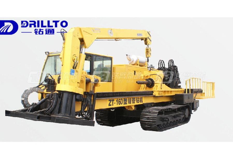 深圳钻通ZT-120/160非开挖钻机