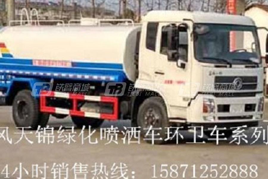 厦工楚胜东风天锦15吨绿化喷洒车