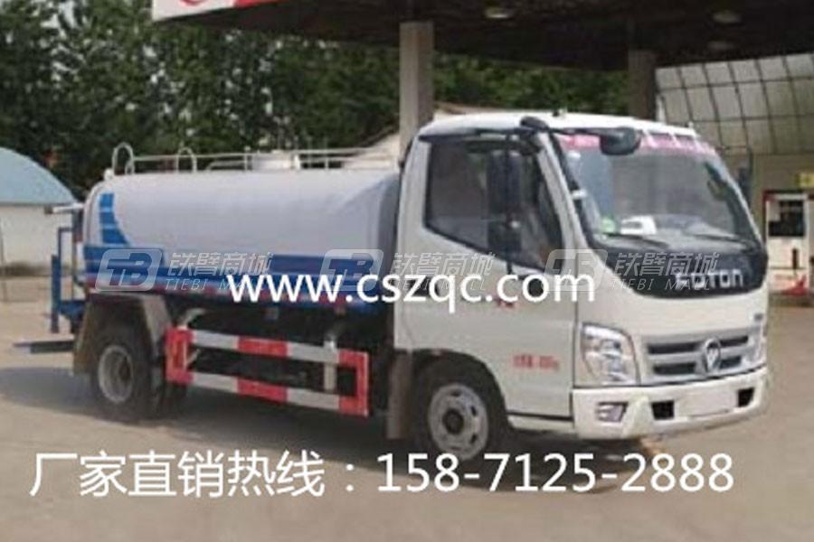 厦工楚胜福田奥铃6吨绿化喷洒车