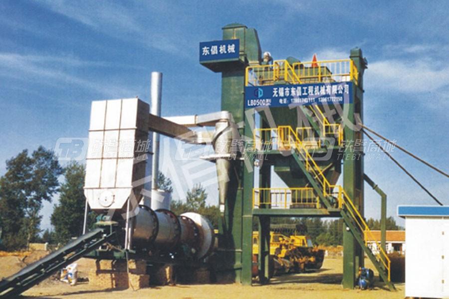 东倡机械LBD500沥青混合料搅拌设备