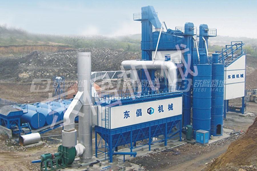 东倡机械LBD4000沥青混合料搅拌设备