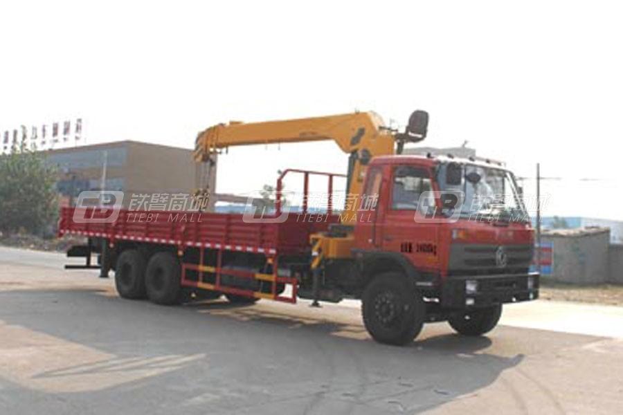 湖北合力CLW5250JSQT4程力威牌随车起重运输车