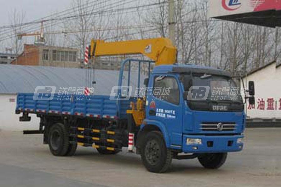 湖北合力CLW5090JSQ4程力威牌随车起重运输车