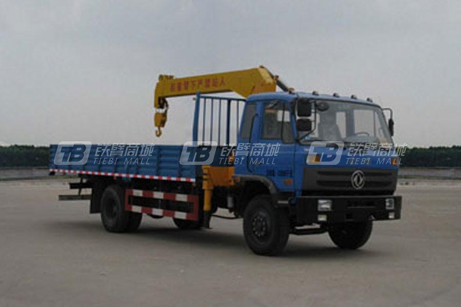 湖北合力CLW5160JSQT4程力威牌随车起重运输车
