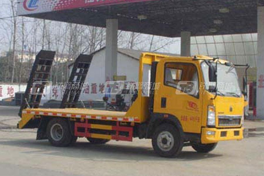 湖北合力CLW5040TPBZ4程力威牌平板运输车