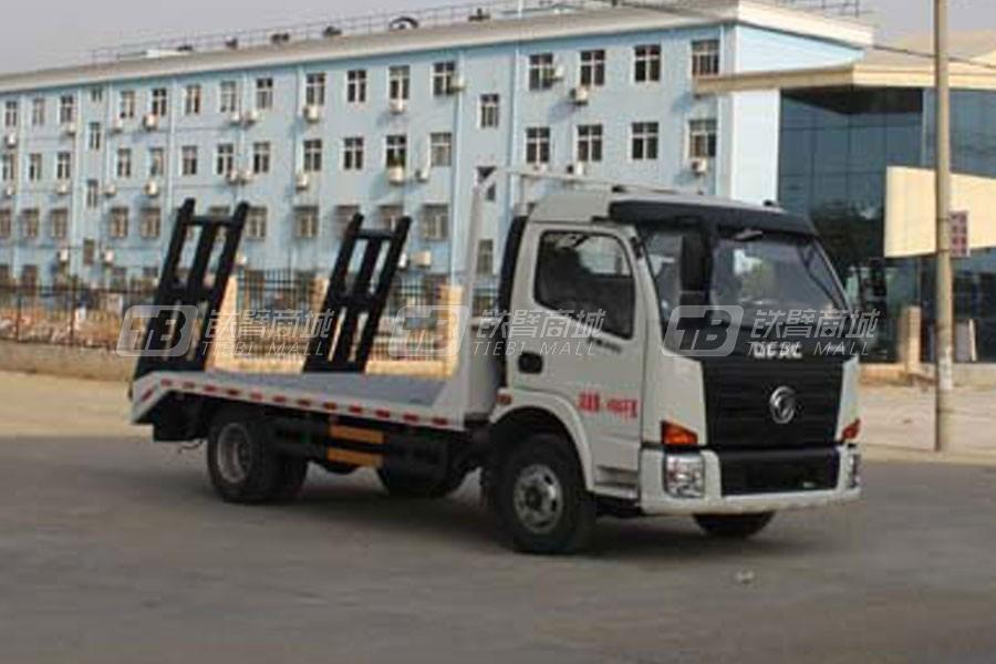 湖北合力CLW5040TPB4程力威牌平板运输车