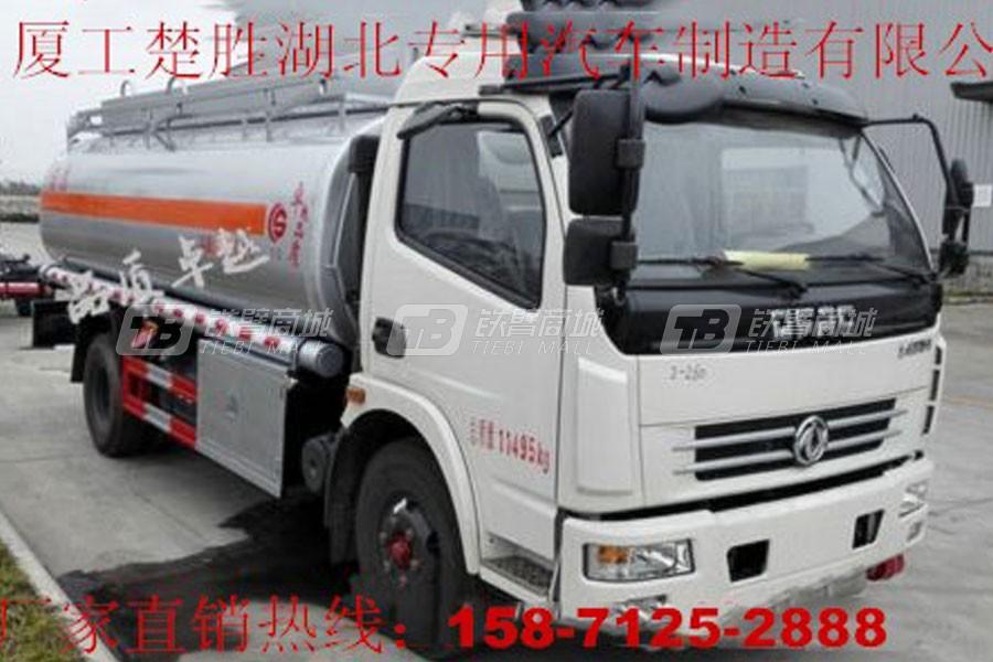 厦工楚胜多利卡8吨加油车