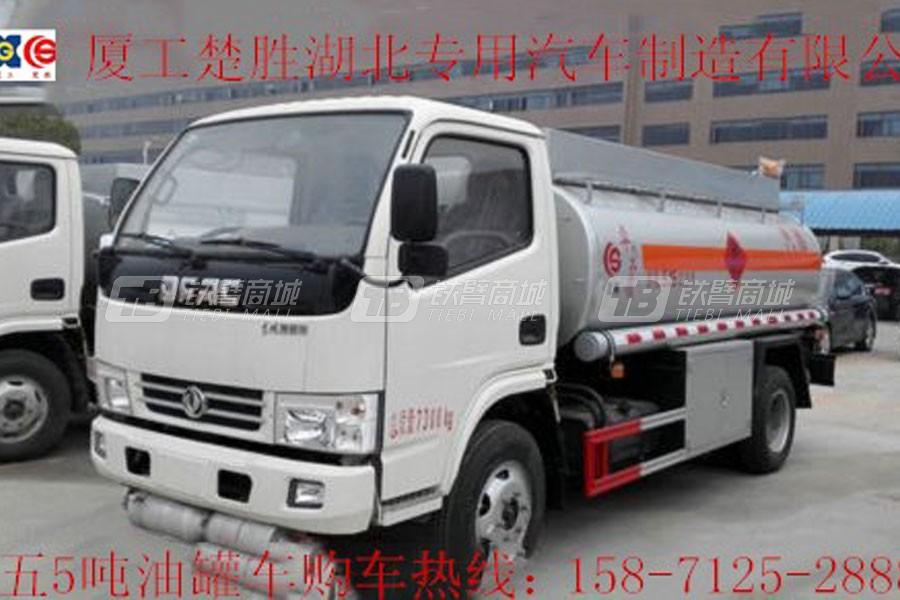 厦工楚胜国五东风多利卡5方油罐车