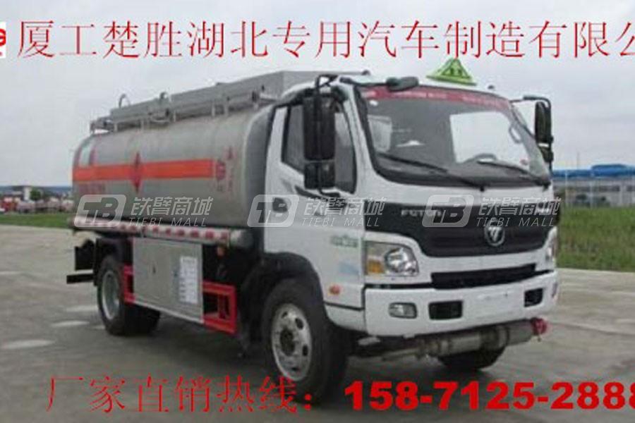 厦工楚胜国五福田欧马可8吨加油车