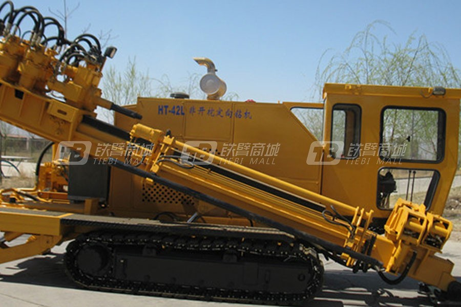 中海恒通HT-42L非开挖定向钻机