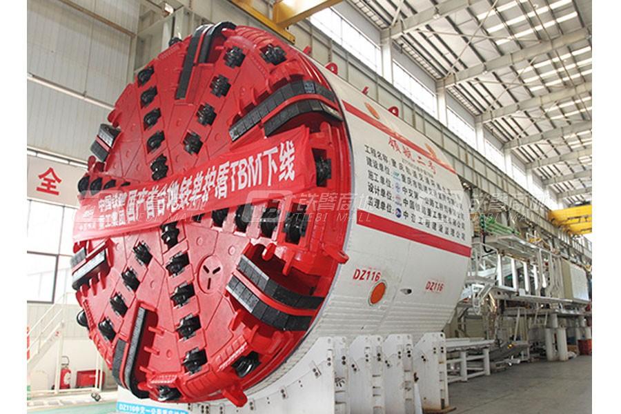 铁建重工ZTT6880单护盾岩石隧道掘进机(TBM)