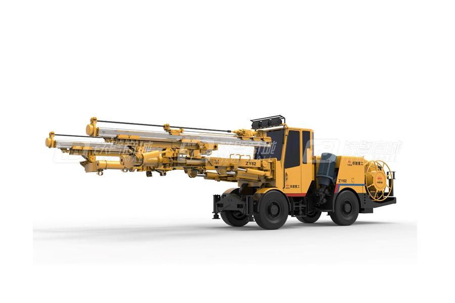 铁建重工ZY41D矿用凿岩台车