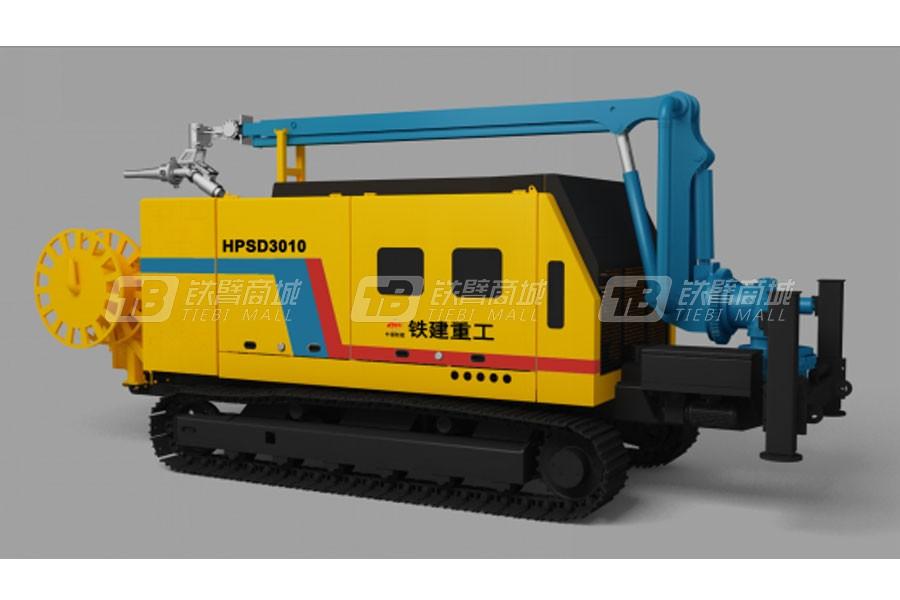 铁建重工HPSD3010喷射台车