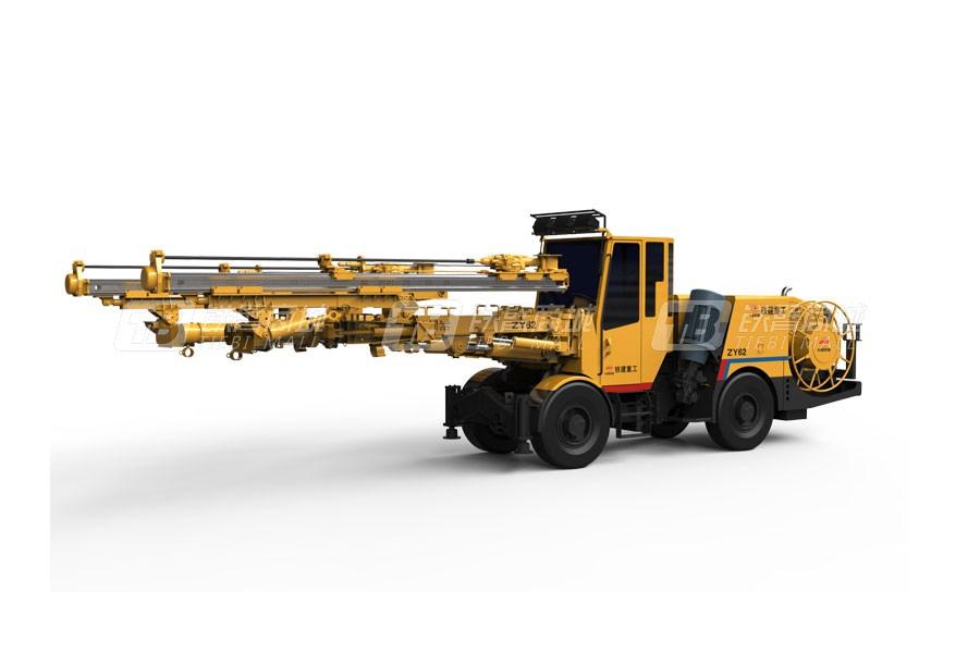 铁建重工ZY61D矿用半智能型凿岩台车