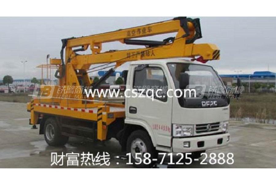 厦工楚胜东风多利卡12米高空作业车/平台