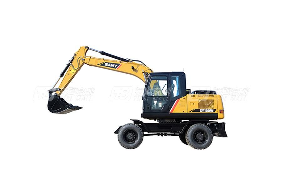 三一SY155W全液压轮胎式挖掘机