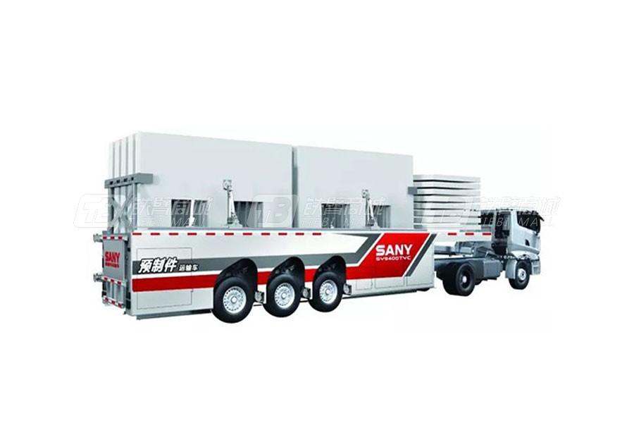 三一SY9401TYC预制件运输车