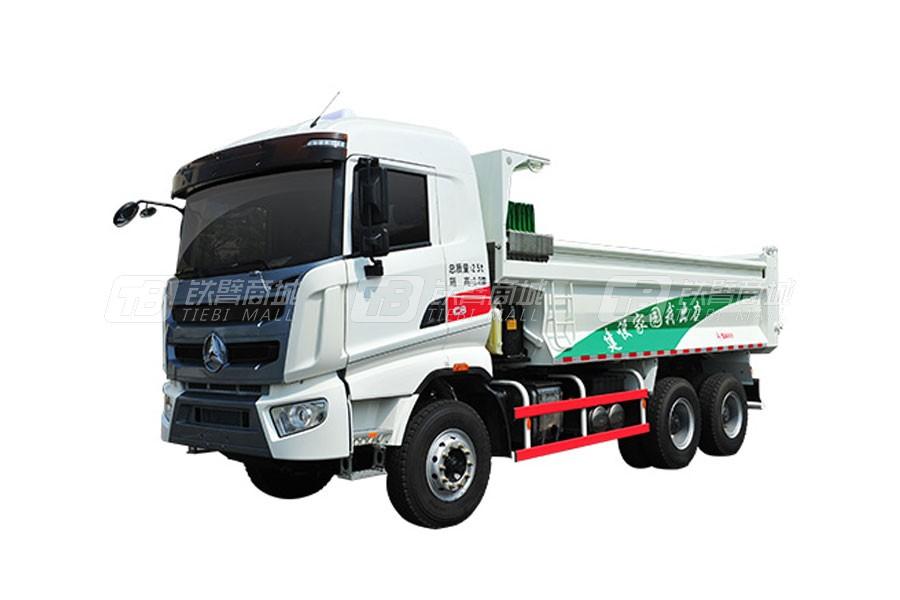 三一SYZ315C-8W环保智能自卸车