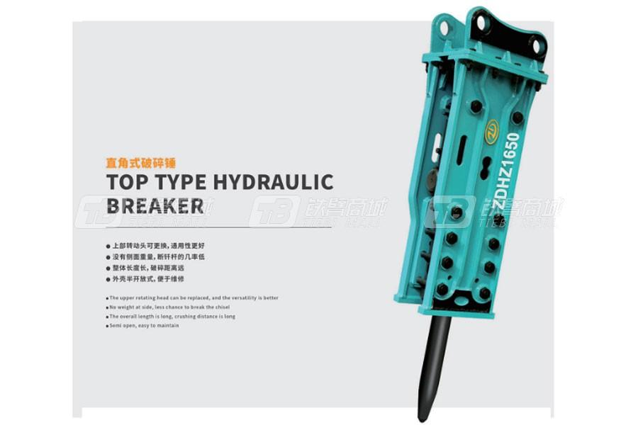 正迪ZDHZ1650直角式破碎锤