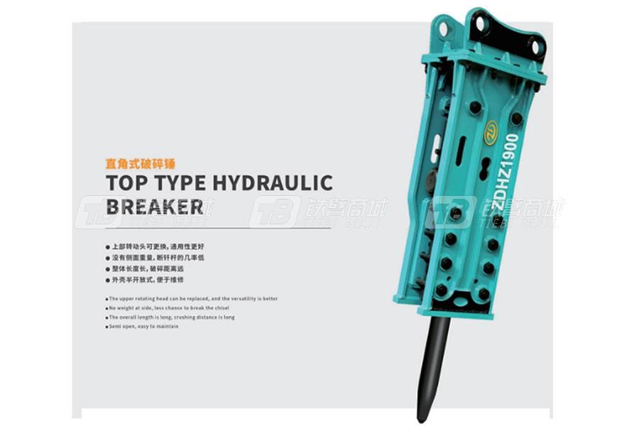 正迪ZDHZ1900直角式破碎锤