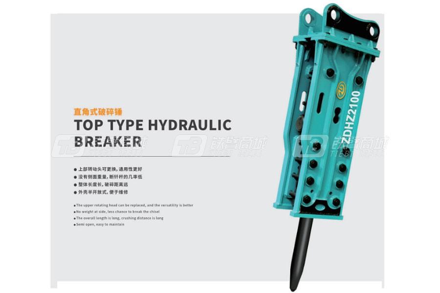 正迪ZDHZ2100直角式破碎锤