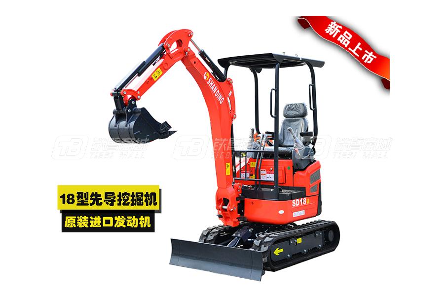 山鼎SD18U小型挖掘机
