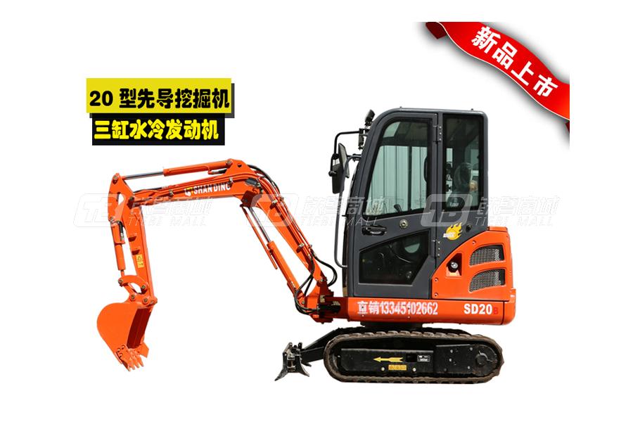 山鼎SD20B豪华型小型挖掘机
