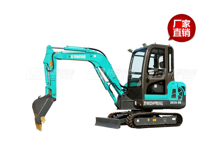 山鼎SD30-9B小型挖掘机