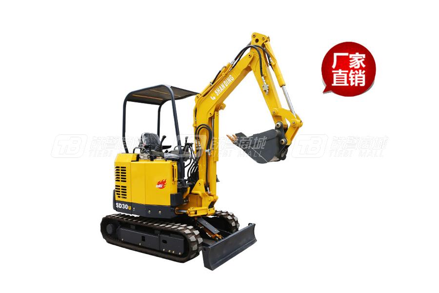山鼎SD30U小型挖掘机
