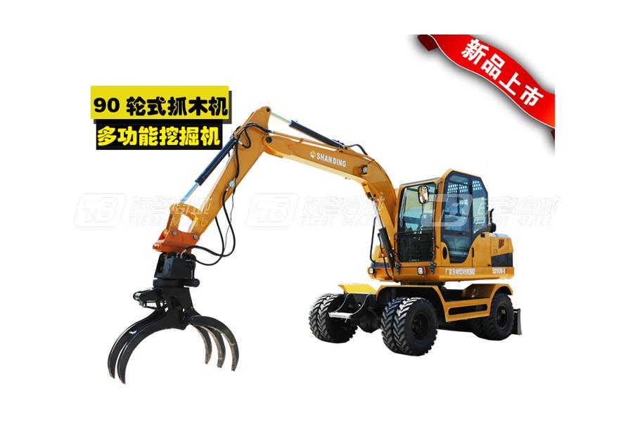 山鼎SD90W-9T轮式抓木机